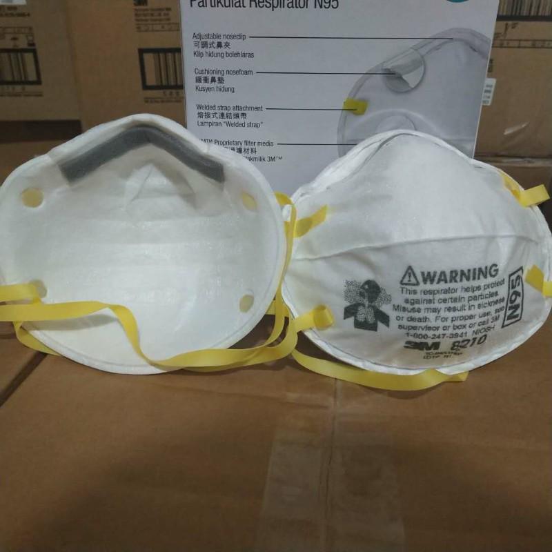 3M 8210 N95防尘口罩  XA0100004543
