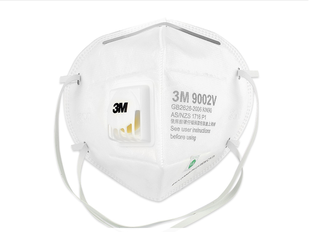 3M 9002V 单个装 折叠式带阀口罩(头带式/标准号) XH003896855中国版4