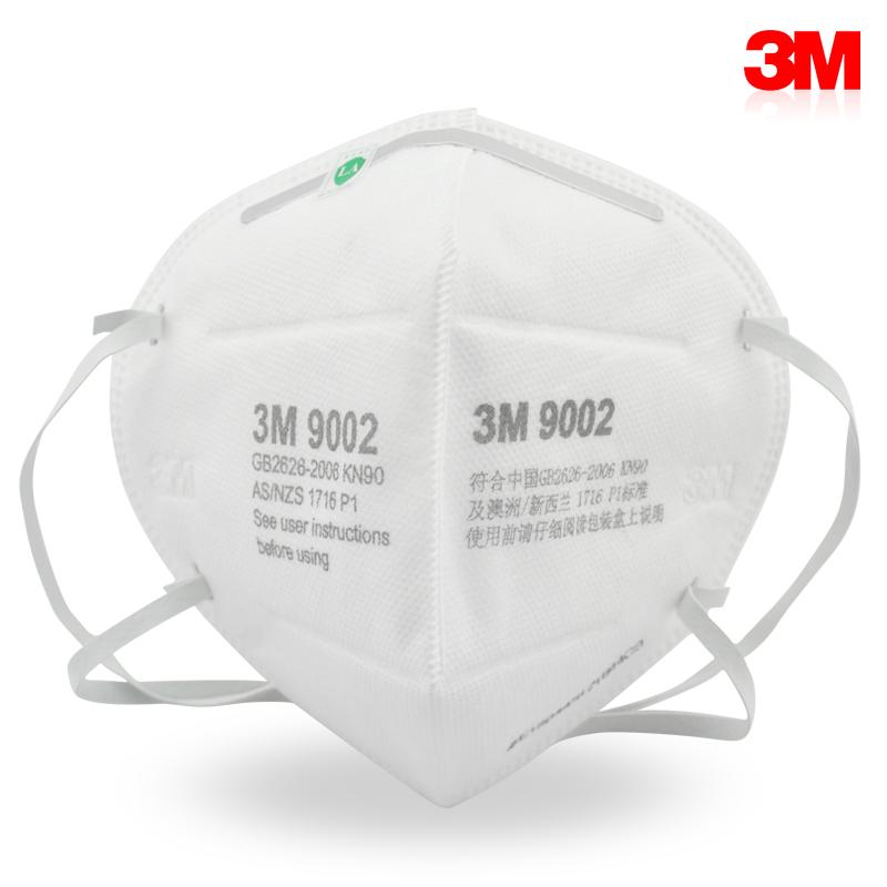 3M 9002 环保装 折叠式防护口罩(头带式/标准号) XH003897515 中国版5