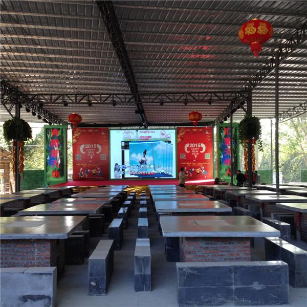 东莞松山湖农家乐旅游最佳推荐松湖生态园