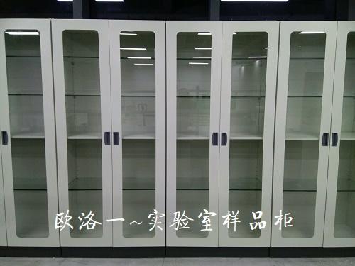 全钢样品柜4