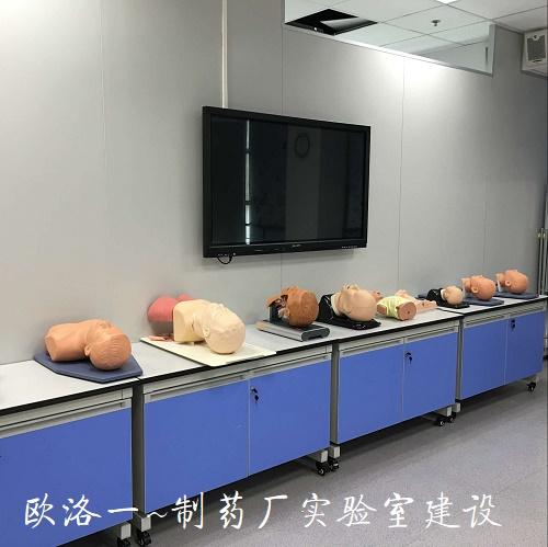 制药厂实验室装修2