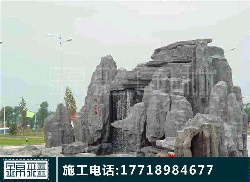 河南塑石假山1