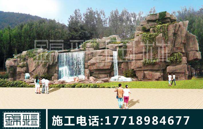 河南塑石假山3