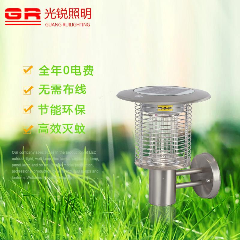 太阳能壁灯