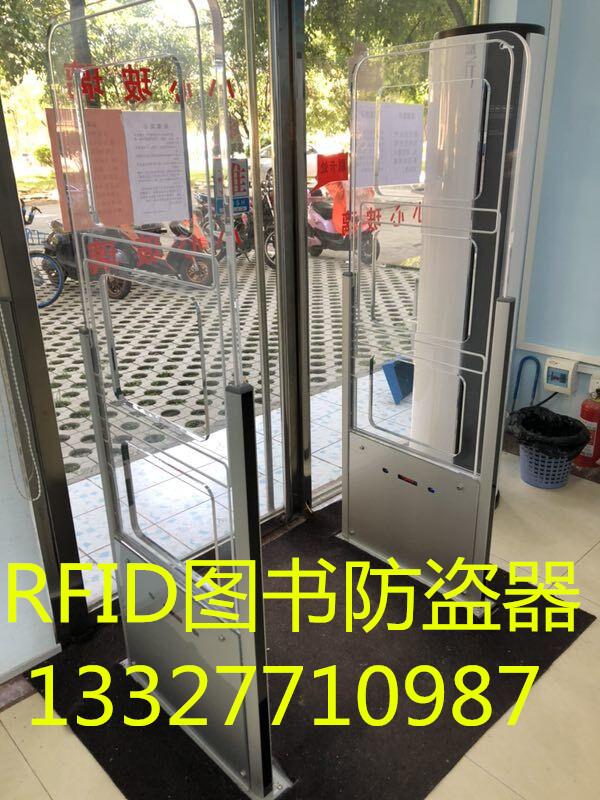 RFID圖書檢測儀