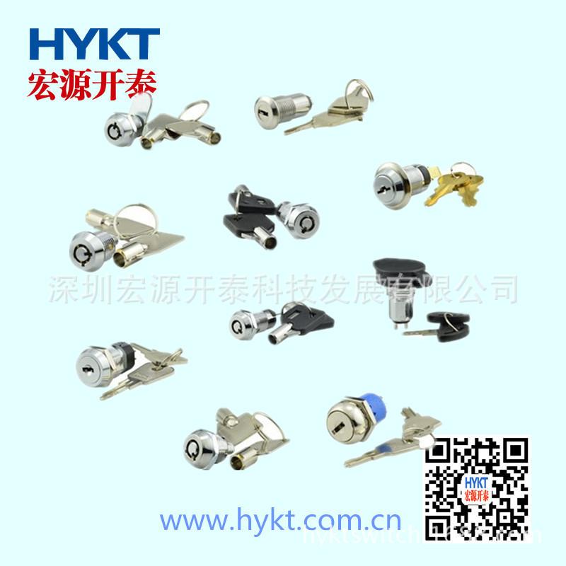 机器电子锁1