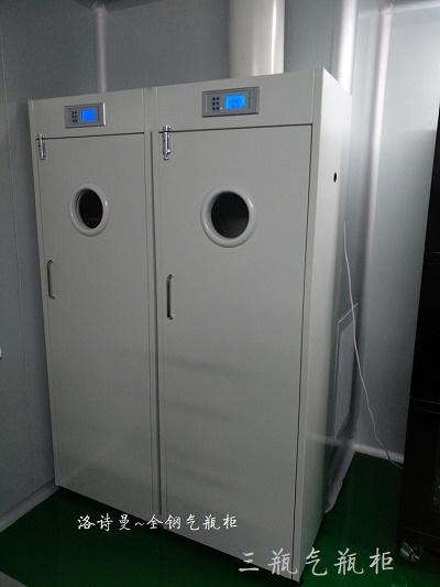 三种规格全钢气瓶柜知识详解1