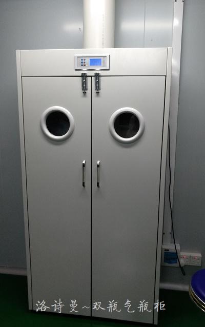 三种规格全钢气瓶柜知识详解2
