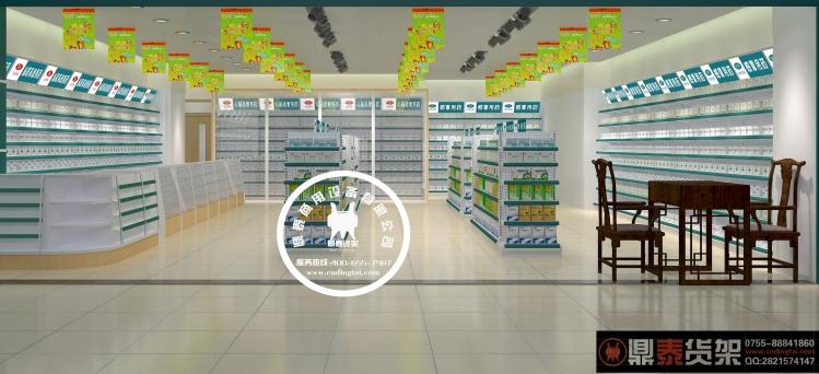 药店货架|药品货架|药房货架1