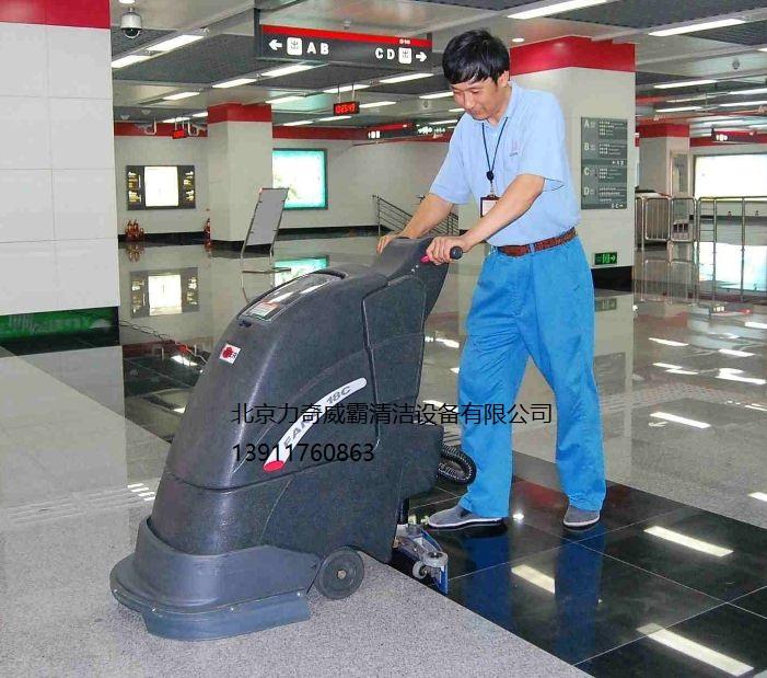 威霸电线式洗地机
