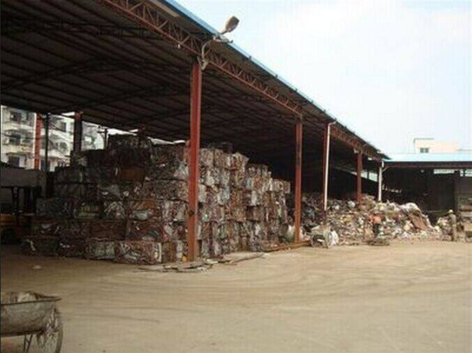 廣州廢品回收公司