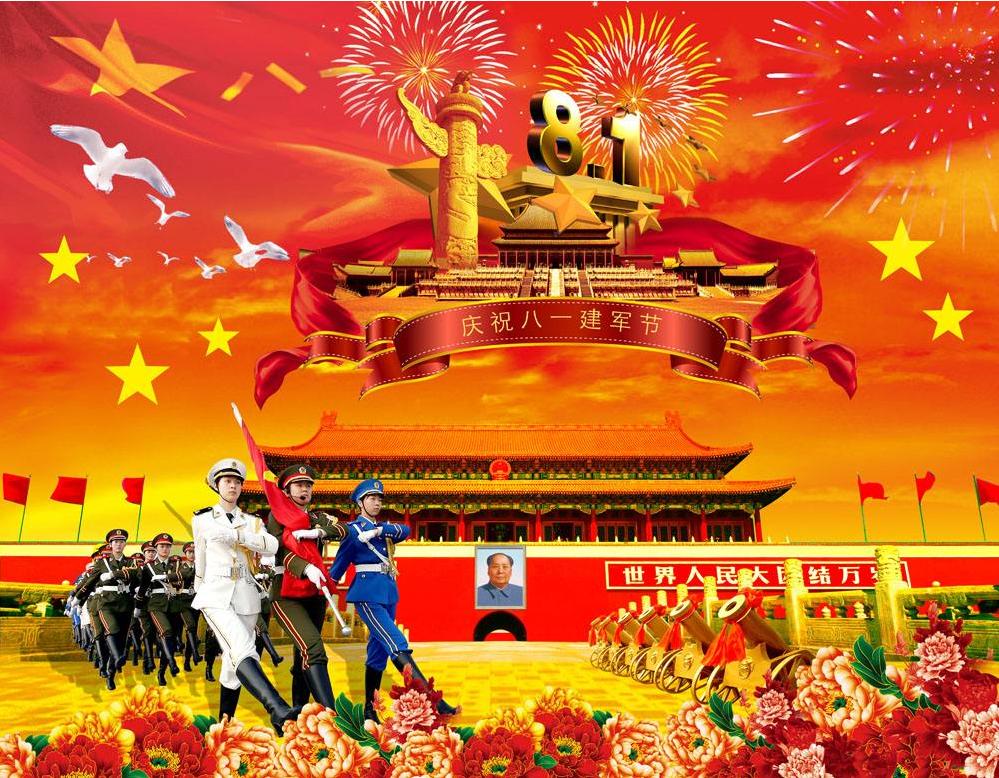 上海吉美建军节摄影服务