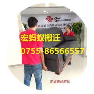 深圳家庭家具搬運