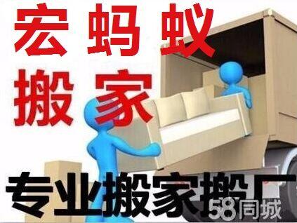 深圳搬家搬厂