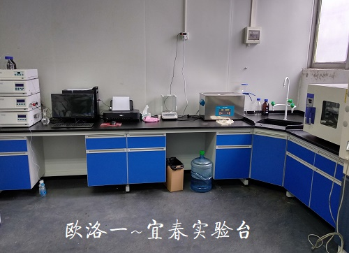 宜春实验台3