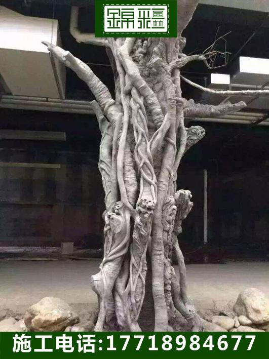 假樹大門施工1