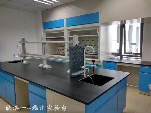 福州实验台3