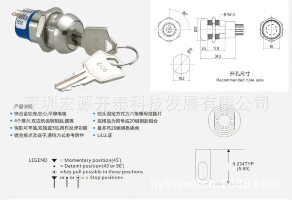 电子锁图纸2