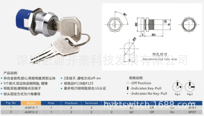 电子锁图纸5