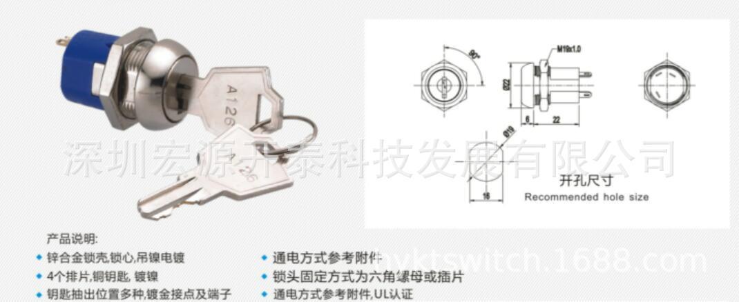 电子锁图纸6