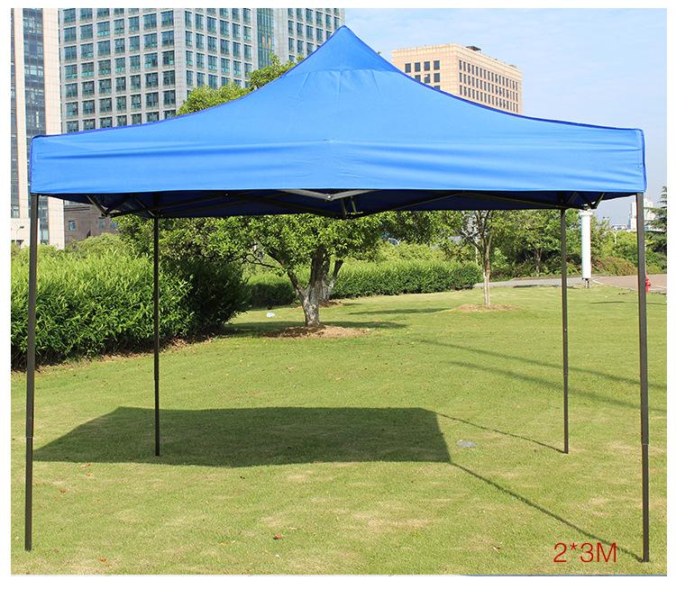 折叠帐篷定做