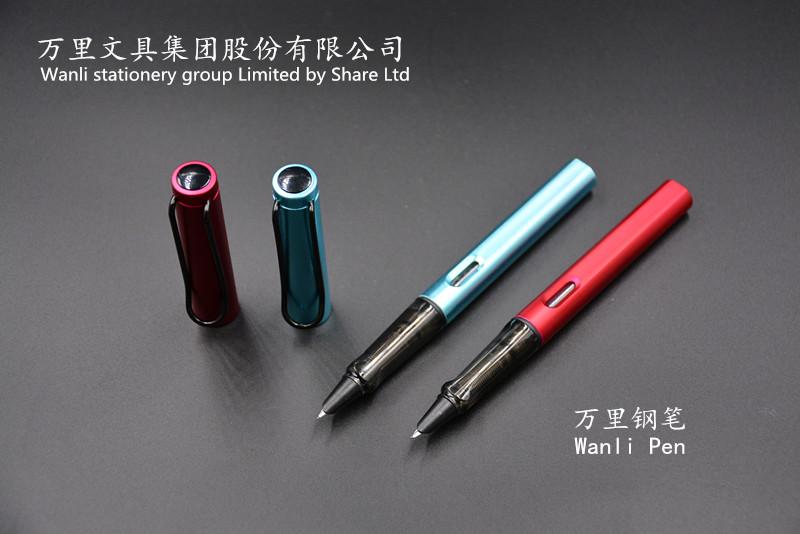 万里文具钢笔
