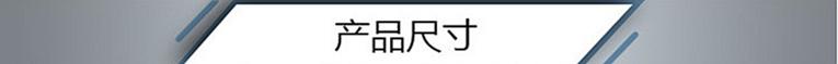 微動開關MX-13811