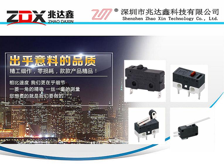 微�娱_�PMX-1381-8.5-B3