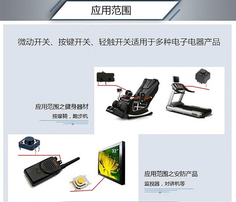 微�娱_�PMX-1381-8.5-B4