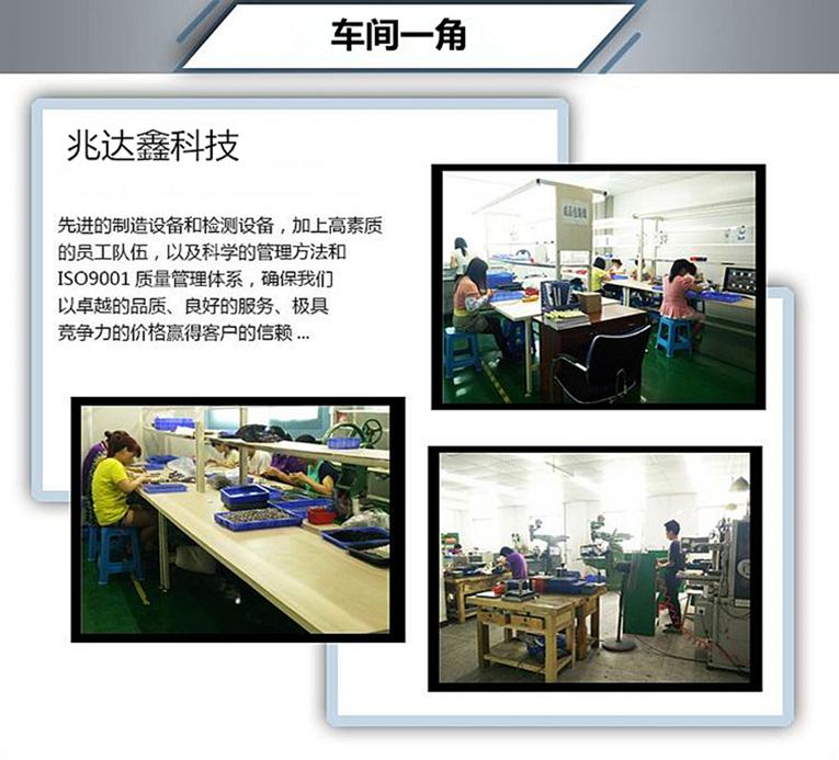 微�娱_�PMX-1381-87