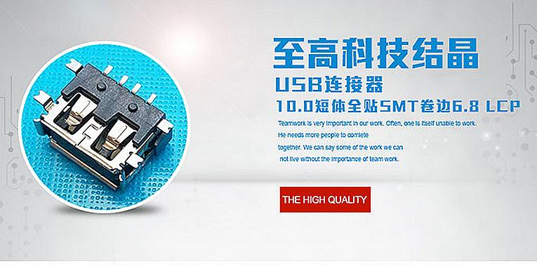 3.1USB TYPE-C側插母座14P側立式90度插板加長款4