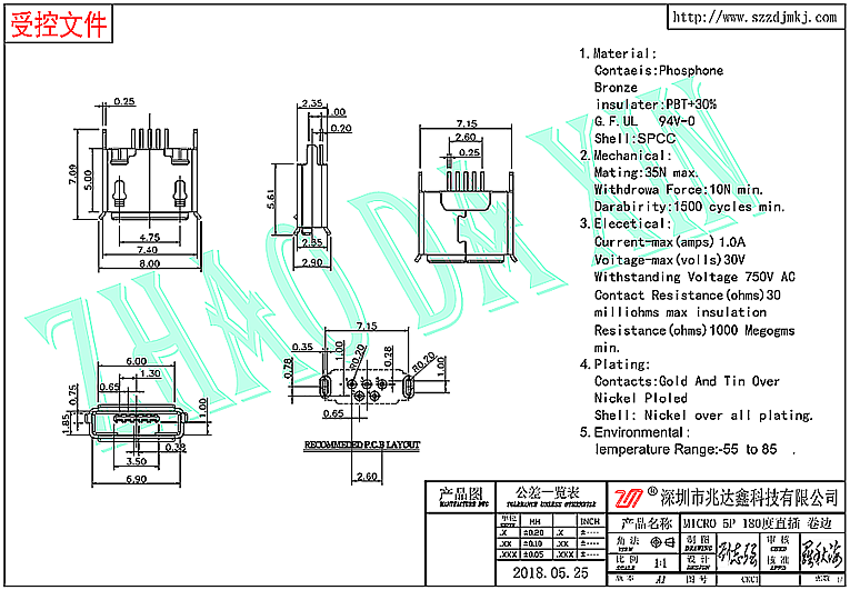 MINI 5P�B接器2
