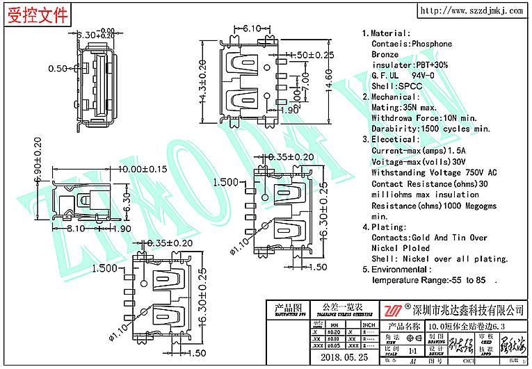 MICRO 5P�B接器2