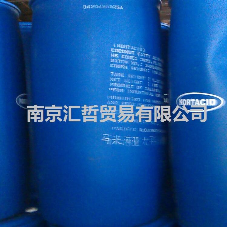 太平洋油酸