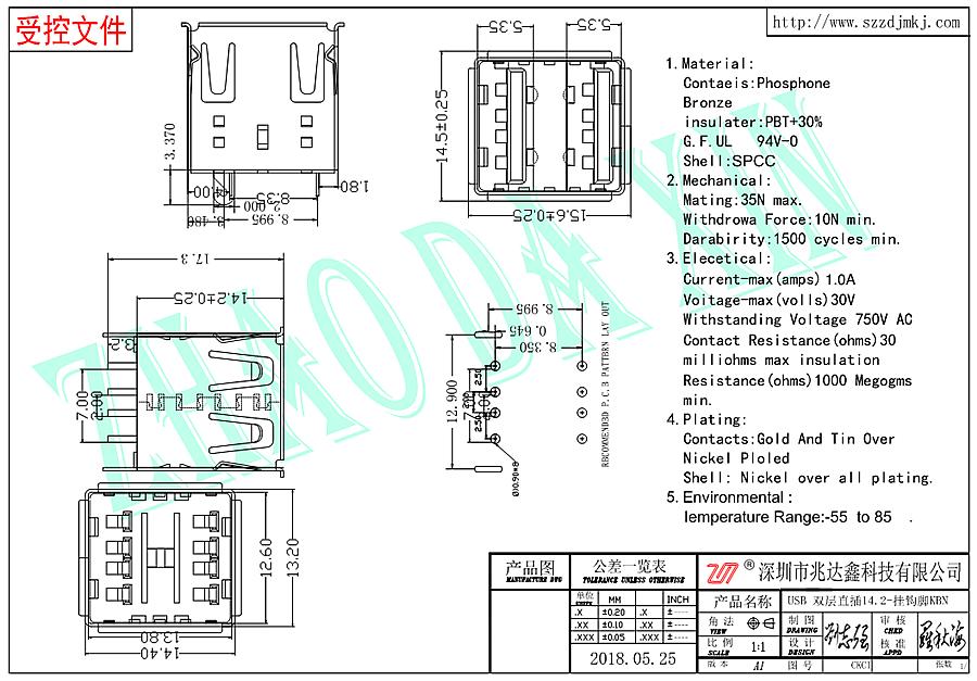 USB�B接器2