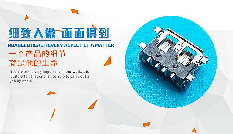 USB�B接器6