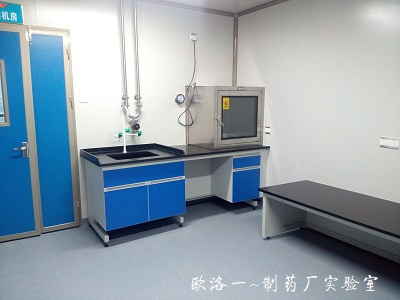 制药厂实验台2