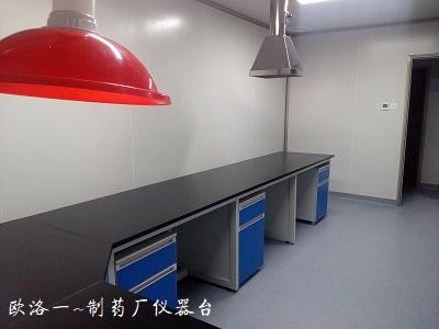 制药厂实验台3