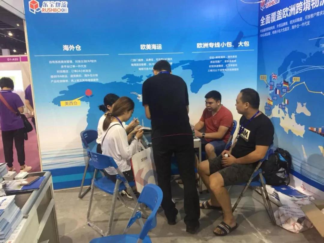 2018中国义乌物流产业博览会盛大开幕