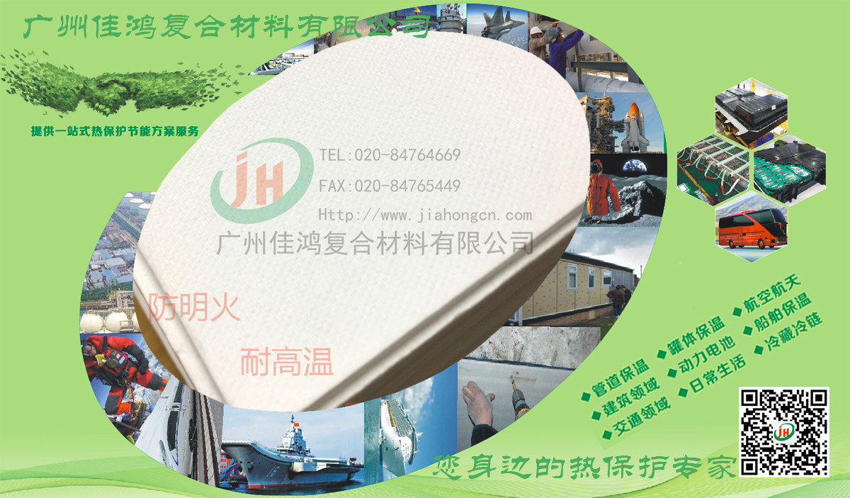 超细玻纤板|AGM隔板