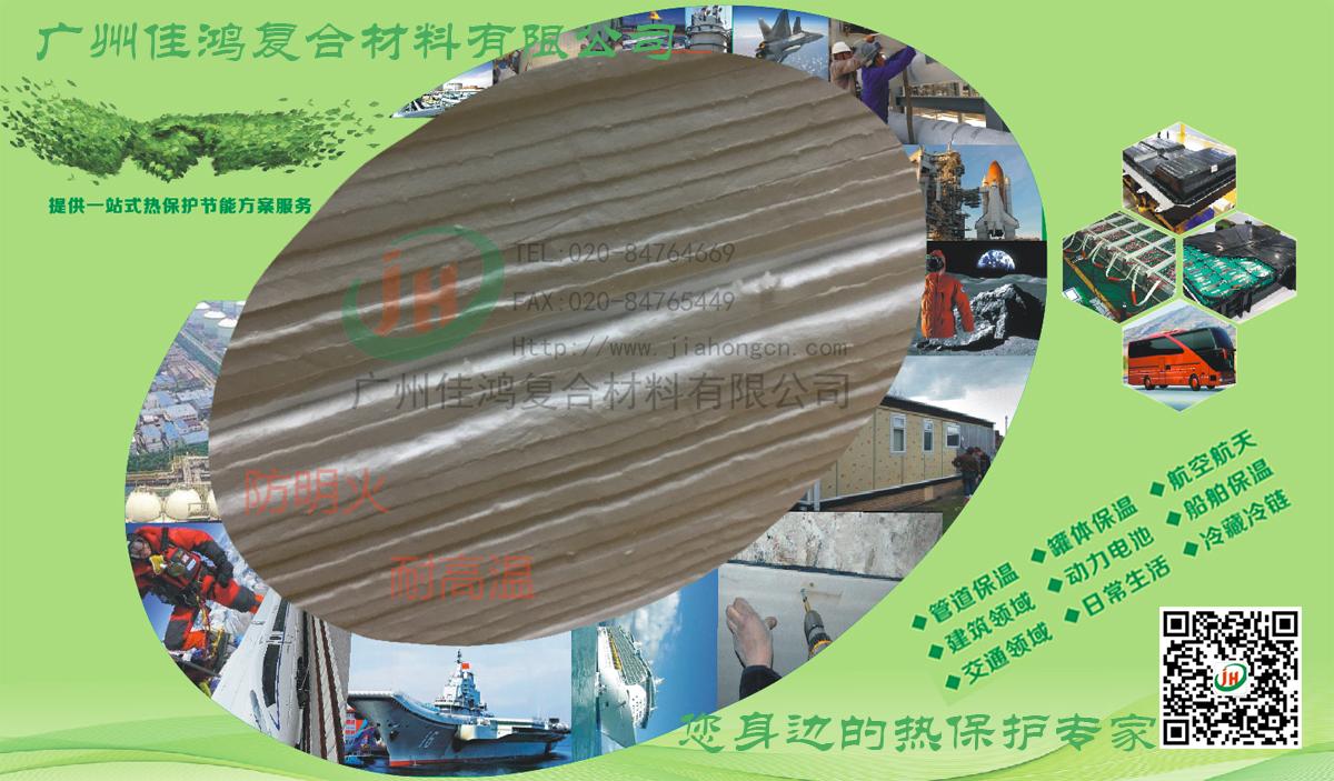 超细玻纤板|AGM隔板侧面