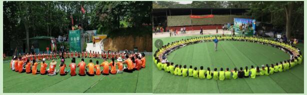 深圳趣味运动会深圳周边哪里有趣味运动会项目