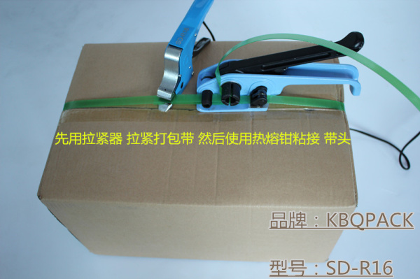 塑鋼帶包裝機