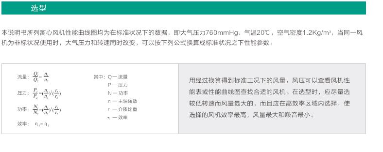 DKT系列柜式离心风机4