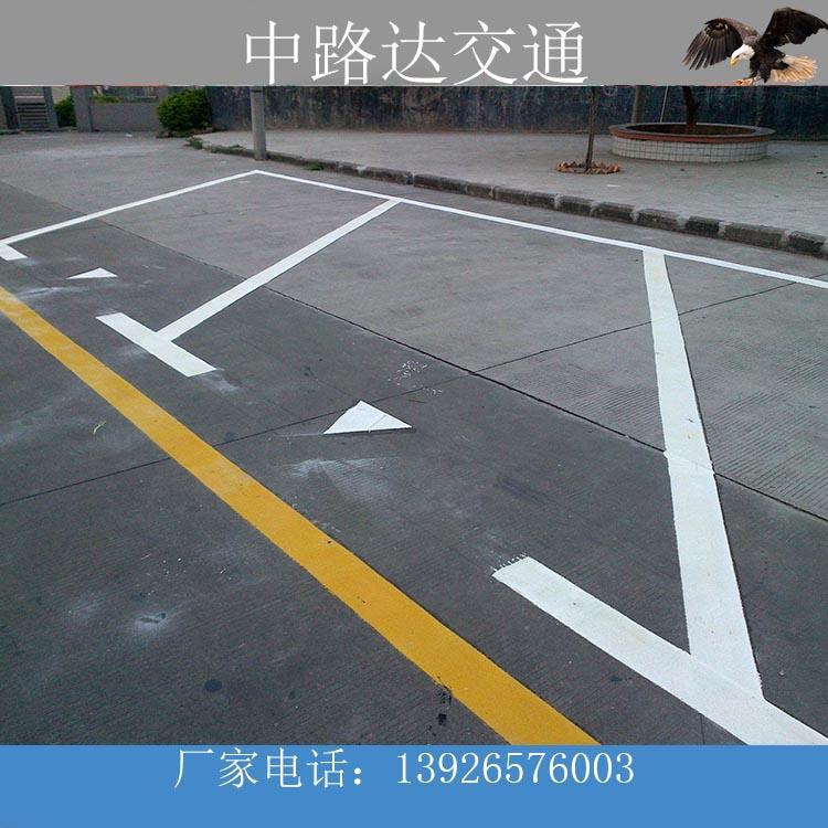 深圳道路划线