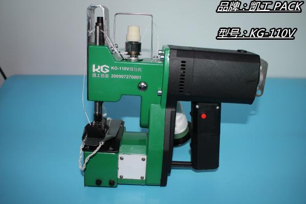 国内制造缝包机