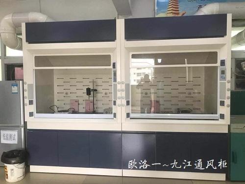 九江通风柜
