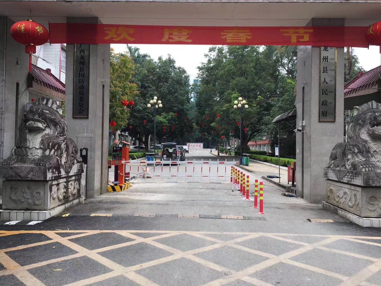 广西龙州人民医院