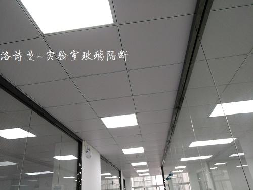 实验室玻璃隔断1